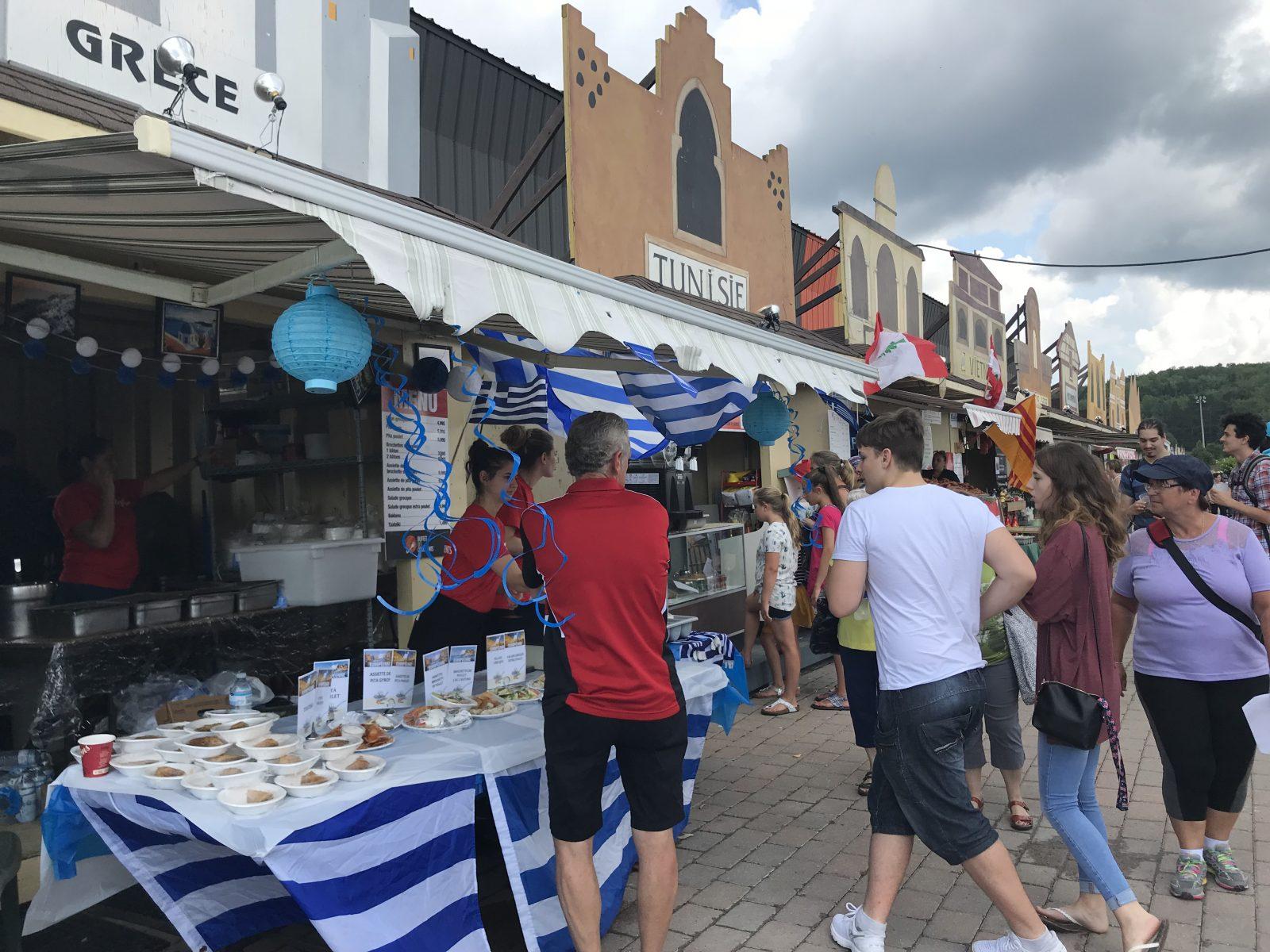 Festival des Traditions du Monde  underway in Sherbrooke