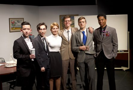 BCS Players' Club presents a modern dystopic play